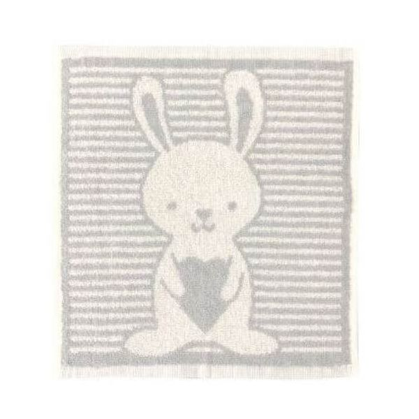Lovely soft baby face cloths in grey bunny design.