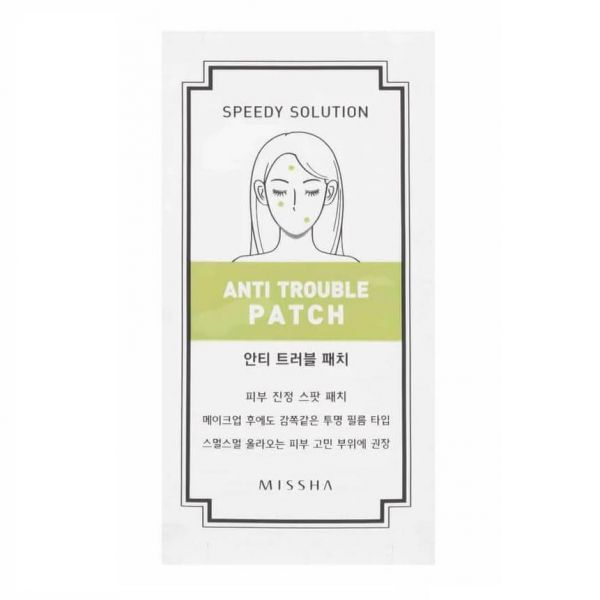 Missha anti trouble patch is a transparent spot patch that helps to get rid of blemishes and calms the skin.