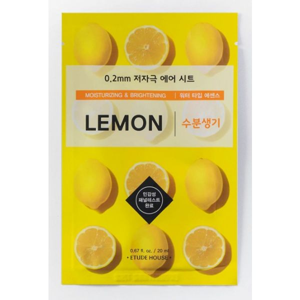Lemon Etude House Korean sheet mask that makes dull, tired skin look clear and bright.